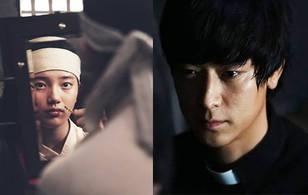 """Suzy trở thành """"gái quê"""" đen đúa, Joo Won ghi bàn với phim mới"""