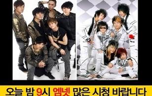 """Fan Việt dậy sóng khi Mnet gọi HKT là """"đồ giả"""" của B2ST"""