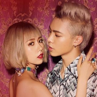 JAM HOT Feeds #15: MIN - ERIK khiến fan phấn khích với nụ hôn trong MV