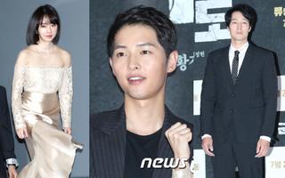 Song Joong Ki tỏ tình, tiết lộ lý do tự hào về Song Hye Kyo tại sự kiện