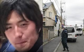 Vụ án 9 thi thể tìm thấy tại Nhật Bản: Nghi phạm sát hại 9 người chỉ trong vòng gần 2 tháng
