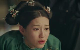 """""""Nhĩ Tình"""" Tô Thanh 3 lần làm hoàng hậu chẳng ai nhớ, vừa xuống nô tì đã kích động cả thế giới!"""