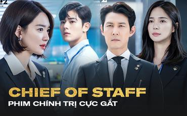 Chief of Staff của Shin Min Ah: Món đặc biệt dành cho khán giả