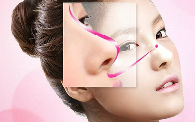 Tuyệt chiêu tạo mũi S-line cho người sợ đau