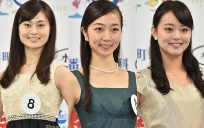 Nhan sắc 13 thí sinh dự Hoa hậu Nhật Bản gây thất vọng: Người thì răng vàng, nàng thì mặt vuông