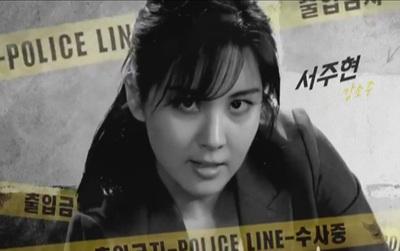 Seohyun (SNSD) khoe mặt đơ trong phim trộm cắp