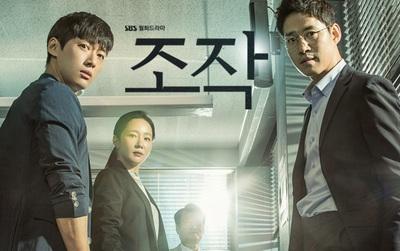 """Mê """"Secret Forest"""", đừng bỏ lỡ 4 kịch bản phá án nóng hổi xứ Hàn!"""