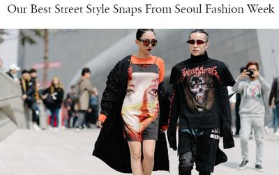 Dự Seoul Fashion Week 3 ngày, Tóc Tiên và Kelbin Lei lọt Top street style của Vogue cả 3 lần liên tiếp