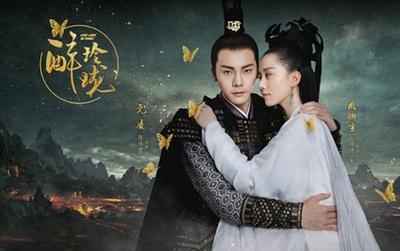 """5 điểm khiến """"Túy Linh Lung"""" của Lưu Thi Thi xứng đáng là hậu duệ """"Sở Kiều Truyện""""!"""