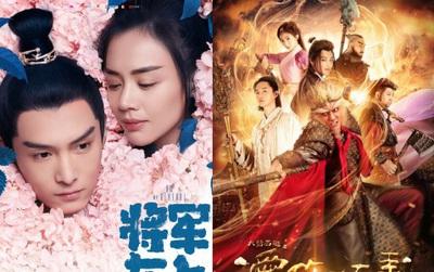"""4 web drama Hoa Ngữ sở hữu lượt xem """"khủng"""" chẳng thua gì """"Gửi Thời Đẹp Đẽ Đơn Thuần"""""""