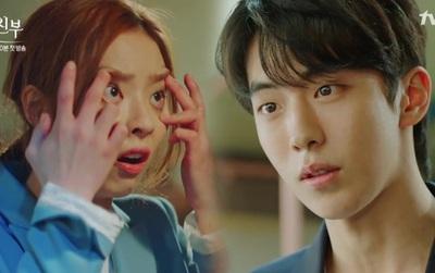 """""""Cô dâu"""" làm mặt kinh hãi, bị """"Thủy thần"""" Nam Joo Hyuk cấm yêu"""