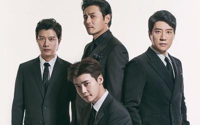 """Phim """"V.I.P."""" của Lee Jong Suk bị chê nhạt nhẽo, chỉ được 5.5/10 điểm"""