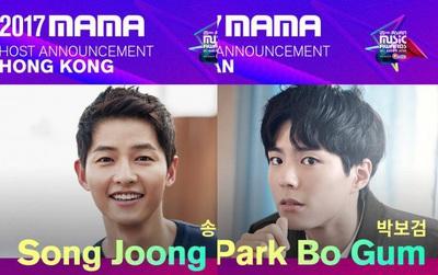 MAMA Hồng Kông có Song Joong Ki, Nhật có Park Bo Gum chủ trì, vậy còn Việt Nam?