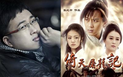 """Fan """"Ỷ Thiên Đồ Long Ký"""" mừng húm vì Vu Chính sẽ không remake phim"""