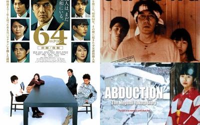 Nạn bắt cóc trẻ em tại Nhật từng được ráo riết phản ánh trên 5 bộ phim này