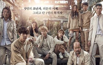 YG và SM bí mật chi hàng trăm tỷ đồng để thâu tóm truyền hình Hàn Quốc?