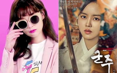 """2 nàng tiên Kim Ji Won, Kim So Hyun nguy hiểm thế này, nam chính """"bẹp dí"""" mất!"""