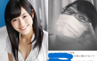 Thành viên ngoan hiền của AKB48 bị hack Instagram, lộ tin nhắn về chuyện tình dục và nói xấu bạn bè