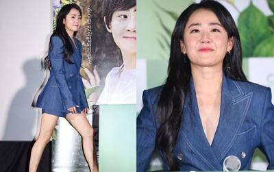 """""""Em gái quốc dân"""" Moon Geun Young ngày càng hở bạo, khoe đôi chân nuột bất ngờ"""