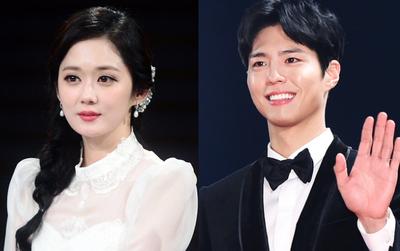 HOT: Rộ tin Park Bo Gum và đàn chị Jang Nara sắp kết hôn