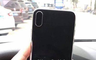 Hình ảnh thực đầu tiên về iPhone 8 đã chính thức xuất hiện