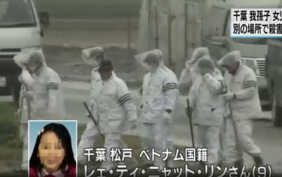Bé gái người Việt bị sát hại tại Nhật Bản được hàng xóm khen rất xinh đẹp và thông minh