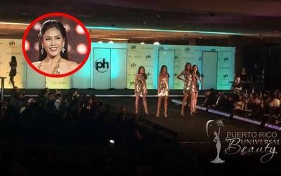 Bao nhiêu năm hoành tráng, chẳng hiểu chuyện gì đang xảy ra với sân khấu của Miss Universe 2017 thế này!