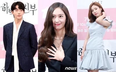 """Sự kiện ngược đời: Nữ phụ Krystal tong teo vẫn dễ dàng """"đánh bật"""" nữ chính mặt đơ Shin Se Kyung"""