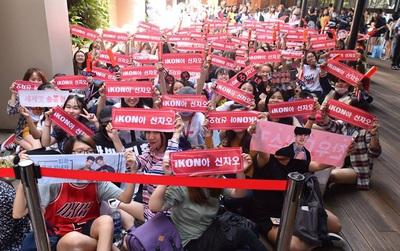 """Cẩm nang """"lột xác"""" hình tượng cho Kpop fan Việt tại MAMA 2017"""
