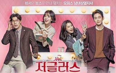 Jugglers - Phim Hàn đang được dân công sở tìm xem nhiều nhất gần đây
