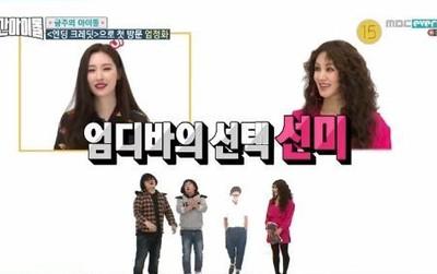 """Nổi tiếng vì concept 19+ nhưng HyunA không được cựu """"Nữ hoàng sexy"""" của Kpop đếm xỉa"""