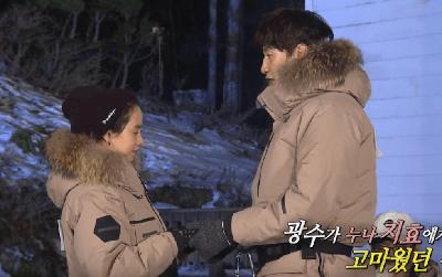 Song Ji Hyo tiết lộ Lee Kwang Soo từng mời mình ở chung nhà