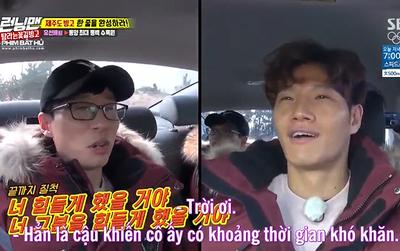 """Yoo Jae Suk đã phá hỏng phút giây """"diễn sâu"""" của Kim Jong Kook bằng cách này!"""