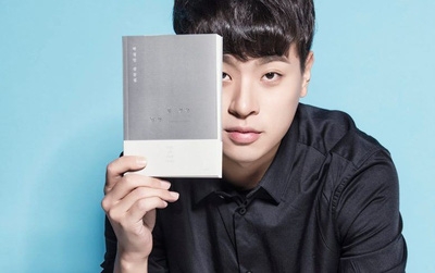 """""""Cậu em khác người"""" Park Jung Min: Tân binh Rồng Xanh giỏi viết lách, tự nhận mình bất tài, xấu xí"""