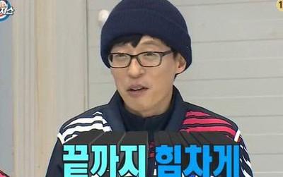 """Yoo Jae Suk rơi nước mắt khi phải nói lời chia tay """"Infinity Challenge"""""""