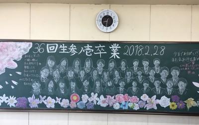 Nhìn học sinh Nhật vẽ tranh trên bảng đen ngày tốt nghiệp, ai cũng nghẹn ngào nhắn nhủ: Mai ra trường đừng quên nhau!
