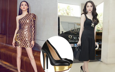 Sau ngày đăng quang, Hoa hậu Hương Giang vẫn chăm diện lại đồ cũ
