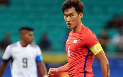 VIDEO TRỰC TIẾP: U23 Hàn Quốc vs U23 Australia