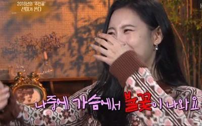 Mỗi lần trở lại là một lần tạo hit, Sunmi tiết lộ bí quyết solo