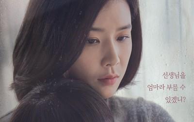Mother - Tác phẩm về nạn ngược đãi trẻ em khiến Lee Bo Young rơi nước mắt