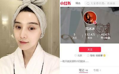 Bạn có biết: Phạm Băng Băng đã chuyển sang làm beauty blogger, chuyên review sản phẩm rồi kìa