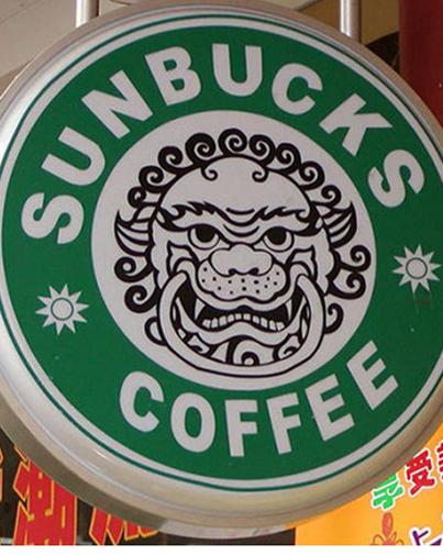 18 thương hiệu nổi tiếng bị nhái không thương tiếc theo kiểu Trung Quốc