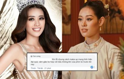 """Hoa hậu Hoàn Vũ Khánh Vân bất ngờ góp mặt trong """"Phượng Khấu"""" nhưng lại nhận gạch vì màn makeup lạc quẻ"""