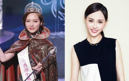 Tân Hoa hậu Hồng Kông 2016 được nhận xét có nhan sắc giống Đường Yên