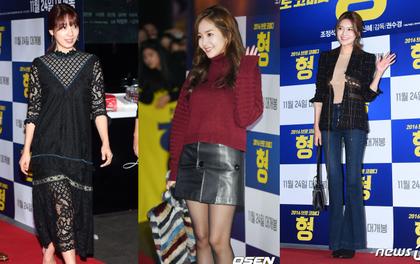Park Min Young trở lại xinh đẹp, Park Shin Hye già dặn bên dàn sao hạng A tại sự kiện