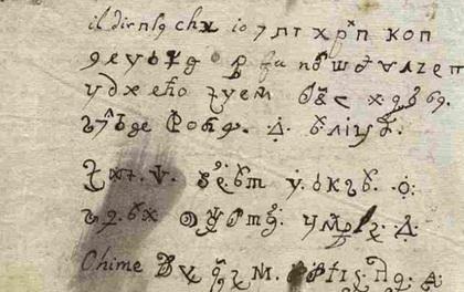 Giải mã bức thư bí ẩn 350 năm tuổi của nữ tu sĩ bị cho là quỷ Satan nhập