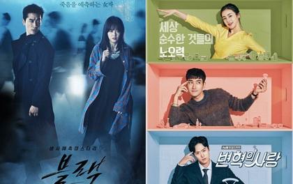 """Có gì ở """"Thần Chết"""" và """"Cách Mạng Tình Yêu"""", hai phim Hàn hot nhất tuần qua?"""