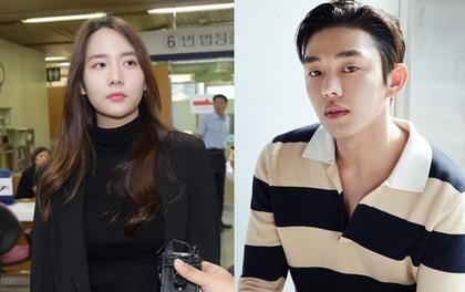 """Sau T.O.P, Yoo Ah In trở thành """"nạn nhân"""" tiếp theo bị Han Seo Hee công kích với lời lẽ mang tính quấy rối tình dục"""