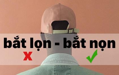 Sử dụng 10 từ hay sai chính tả trong tiếng Việt thế nào cho chuẩn