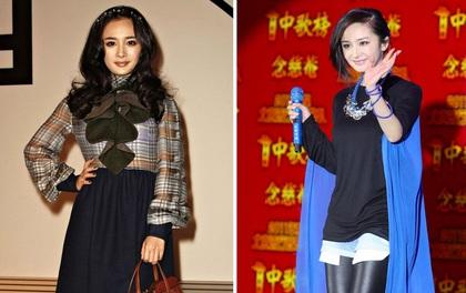 """Nổi tiếng mặc đẹp nhưng Dương Mịch cũng từng có vô số pha """"mặc lỗi"""" chẳng muốn nhìn lại như thế này"""